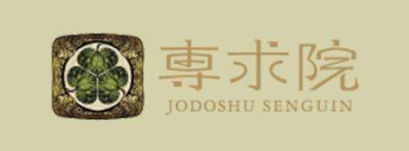 青森県弘前市にある浄土宗・専求院(永代供養・ハナミズキ)