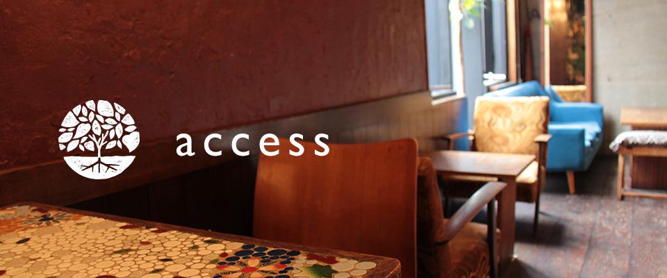 cafe ruuDho(カフェ・ルードー)の基本情報・アクセス