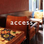 cafe ruuDho(カフェ・ルードー)の店舗情報、アクセス方法